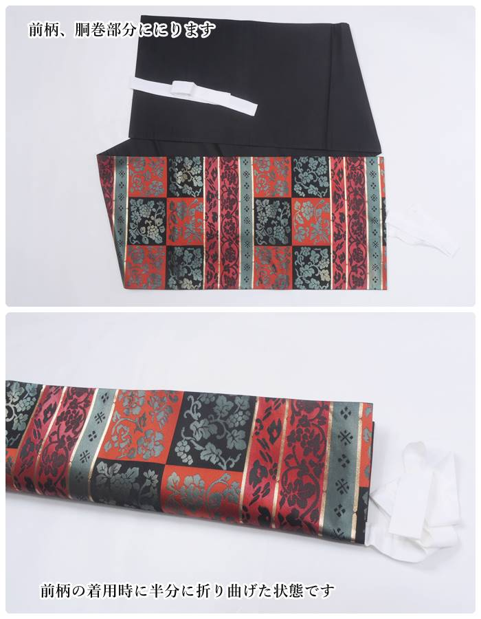 リサイクル着物 袋帯