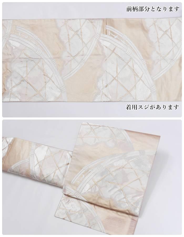 リサイクル袋帯 逸品